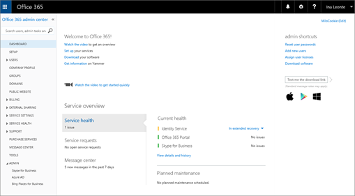 Бизнеске арналған онлайн Skype жоспарыңыз болғандағы Office 365 басқару орталығы көрінісінің мысалы.
