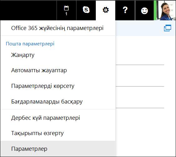 Интернеттегі Outlook параметрлері