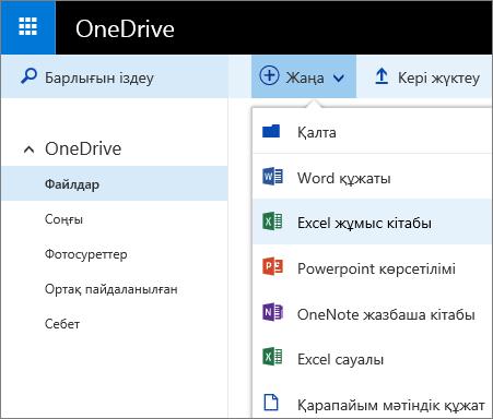 OneDrive.com сайтынан құжат жасау процесінің скриншоты