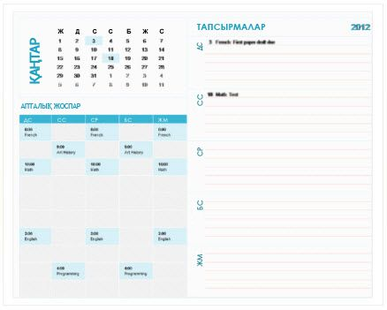 Студенттің апталық жоспарлау күнтізбесінің үлгілері (Excel)