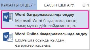 «Word бағдарламасында өңдеу» таңдалған Word Online бағдарламасының скриншоты