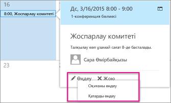 Edit or delete a calendar event