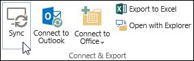 리본 메뉴의 라이브러리 탭에 있는 동기화 옵션