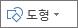 Excel의 도형 삽입 단추