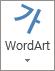 큰 WordArt 아이콘