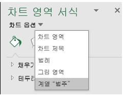 Excel 맵 차트 계열 옵션 선택