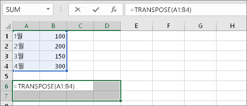 =TRANSPOSE(A1:B4)