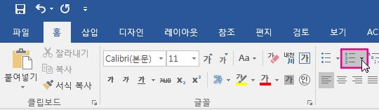 번호 매기기 아이콘