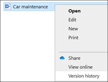 버전 기록 옵션을 포함한 파일 탐색기 메뉴입니다.