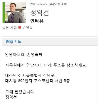 Bing 지도 추가 기능