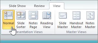 기본 단추가 선택 된 리본 메뉴 보기
