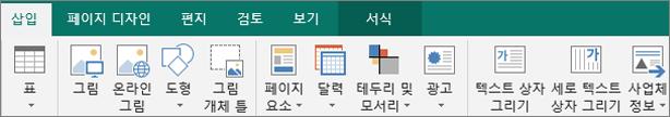 사업체 정보 클릭