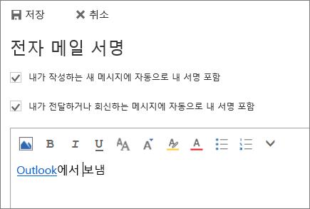서명 화면의 스크린샷