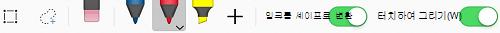 Office iOS 앱에 있는 그리기 탭의 기본 수동 입력 도구