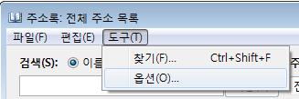 도구 메뉴