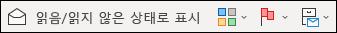 태그 메뉴 항목