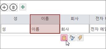 디자인 편집 단추를 사용하여 데이터시트 디자인 변경