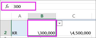 함수 표시줄의 숫자 값 보기