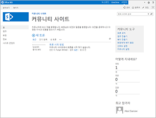 커뮤니티 사이트 서식 파일