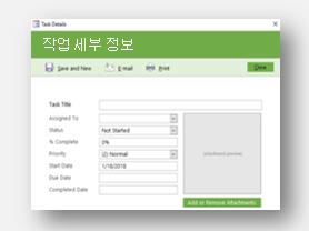 작업 관리 서식 파일 다운로드