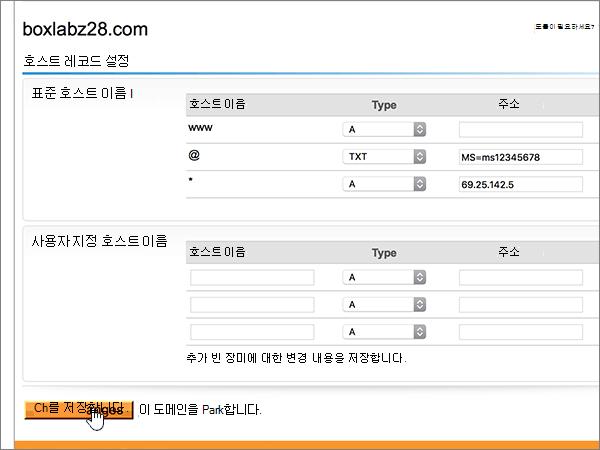 DomainExplorer-BP-Verify-1-3
