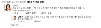누군가 게시물에서 자신이 팔로우하는 태그를 사용한 경우의 뉴스 피드 업데이트
