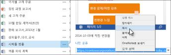 문서의 웹 URL