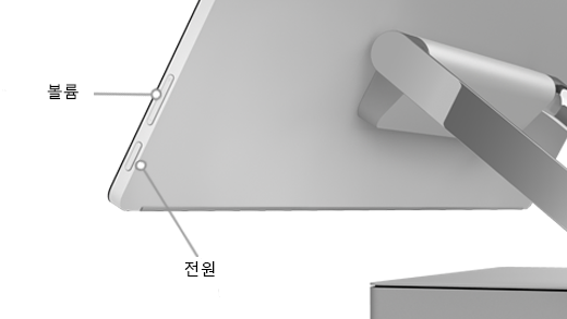 SurfaceStudio-다이어그램-side_en