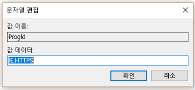 문자열 편집 HTTPS ID 값 선택