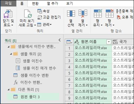 이진 파일 미리 보기 대화 상자를 결합 합니다. 닫기를 누릅니다 및 결과 동의 하 고 Excel로 가져올를 로드 합니다.
