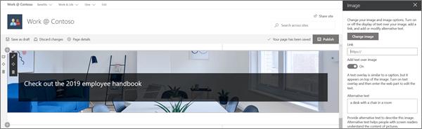 SharePoint Online의 최신 허브 사이트에 대 한 예제 이미지 웹 파트 입력
