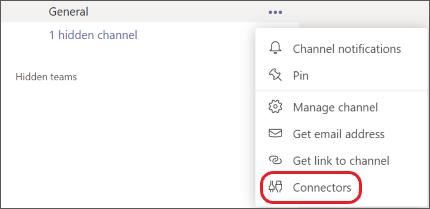 메뉴에서 연결선 선택