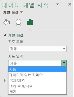 Excel 지도 차트 맵 영역 옵션