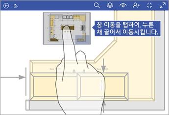 창 이동을 길게 누른 다음 화면에서 끌어 이동합니다.