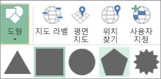 3D 지도 도형 옵션