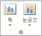 리본 메뉴 이미지