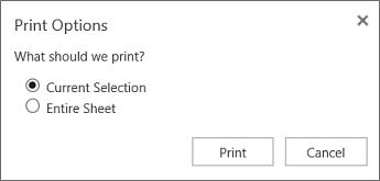 선택한 셀 인쇄