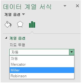 Excel 지도 차트 투영 옵션