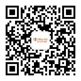 21Vianet에서 운영하는 Office 365의 업데이트용 QR 코드