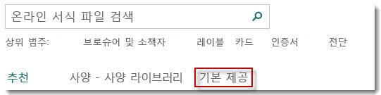 Publisher 2013 서식 파일 페이지