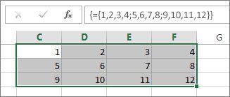 2차원 배열 상수