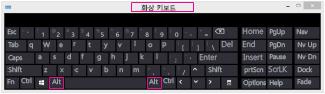 Alt 키가 있는 Windows 8 화상 키보드