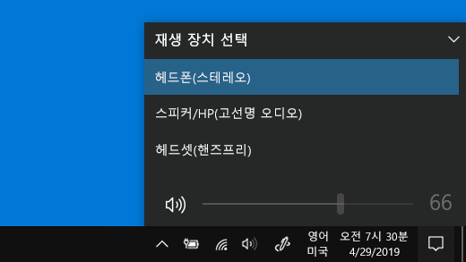 Bluetooth 재생 장치 선택