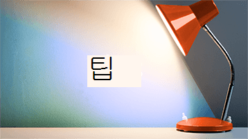 책상 램프의 사진