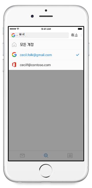 '모든 계정' 머리글 아래 계정 목록이 있는 모바일 화면 표시.