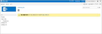 게시 사이트 서식 파일