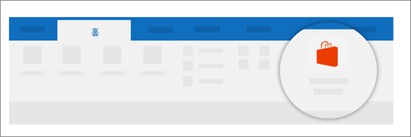 홈 리본 메뉴에서 다음과 같이 저장소를 선택 합니다. 왼쪽된 nav.에서 관리자 관리를 선택 합니다.