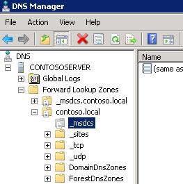 DNS 관리 콘솔