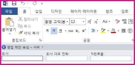 문서 정보 창에는 사용자의 메타데이터를 수집하기 위해 양식에 텍스트 상자가 표시됩니다.