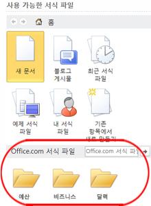 서식 파일